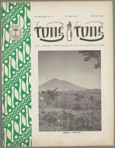 Tong Tong 1961-04-15