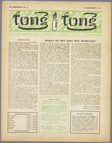 Tong Tong 1959-08-15