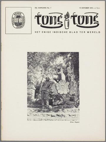 Tong Tong 1975-10-15