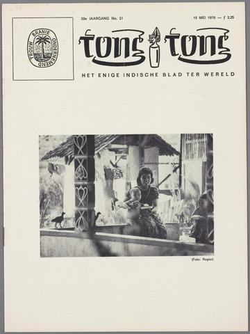 Tong Tong 1976-05-15