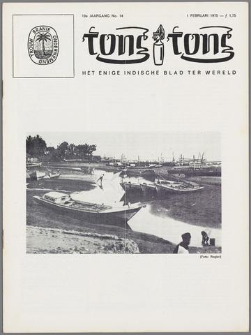 Tong Tong 1975-02-01