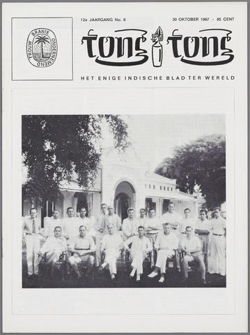 Tong Tong 1967-10-30
