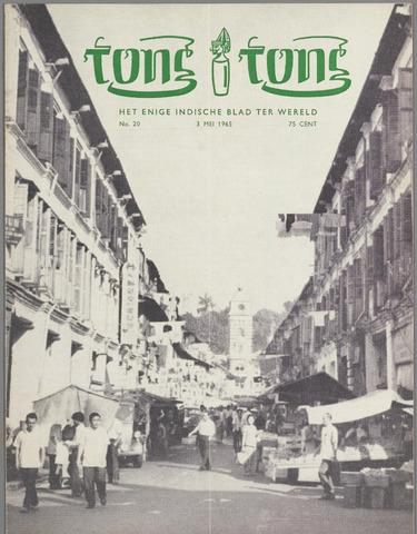 Tong Tong 1965-05-03