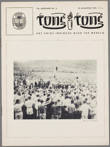 Tong Tong 1970-08-15
