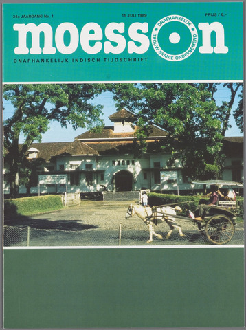Moesson 1989-07-15