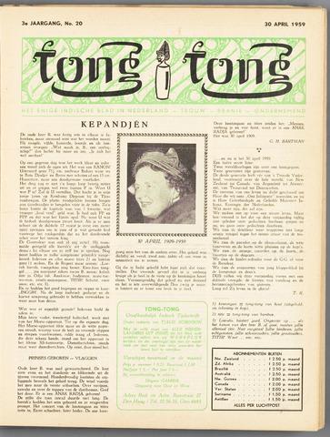 Tong Tong 1959-04-30