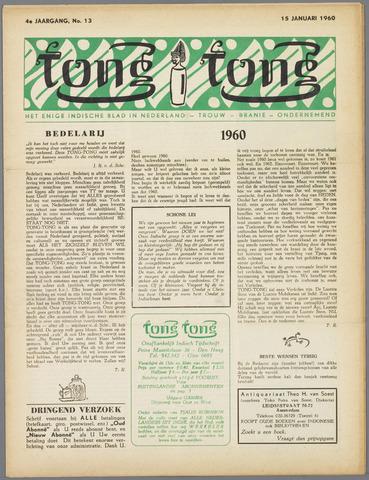 Tong Tong 1960