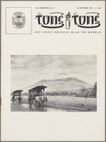 Tong Tong 1971-10-15
