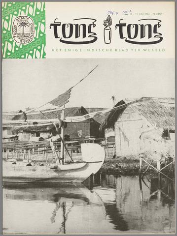 Tong Tong 1964-07-15