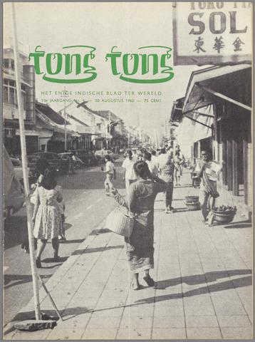 Tong Tong 1965-08-30