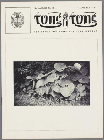 Tong Tong 1970-04-01