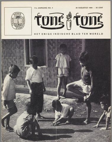 Tong Tong 1966-08-30