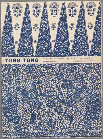 Tong Tong 1965-09-30