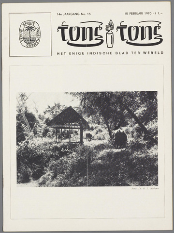 Tong Tong 1970-02-15