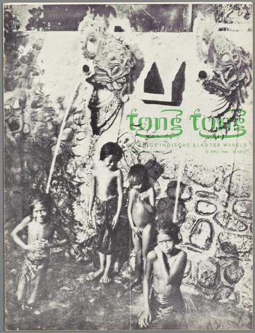 Tong Tong 1966-04-15
