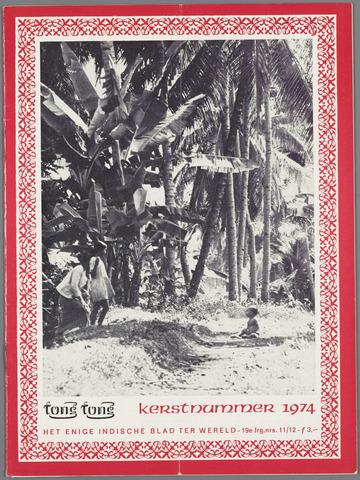 Tong Tong 1974-12-15