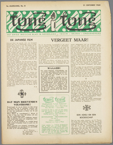 Tong Tong 1960-10-31