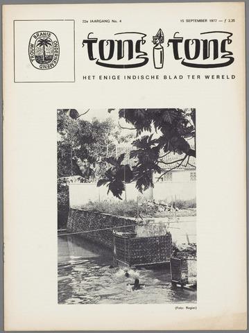 Tong Tong 1977-09-15