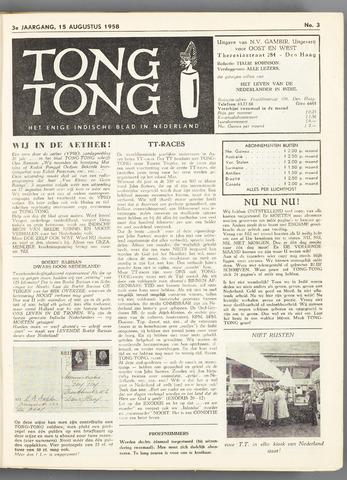 Tong Tong 1958-08-15