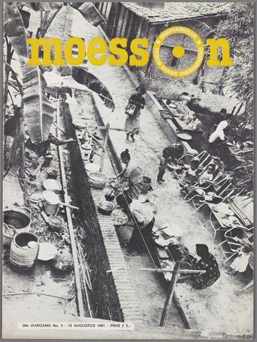 Moesson 1981-08-15