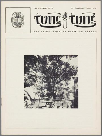 Tong Tong 1969-11-15