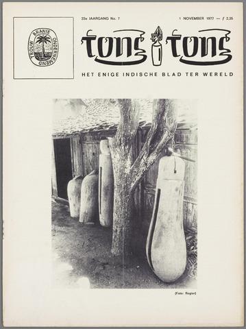 Tong Tong 1977-11-01