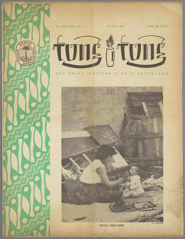 Tong Tong 1961-07-15