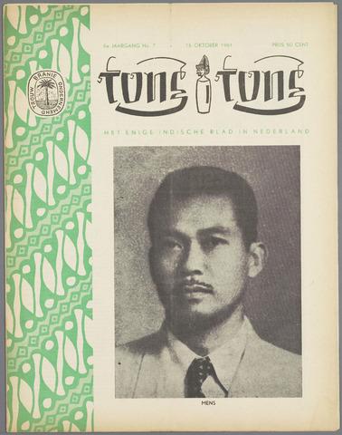 Tong Tong 1951