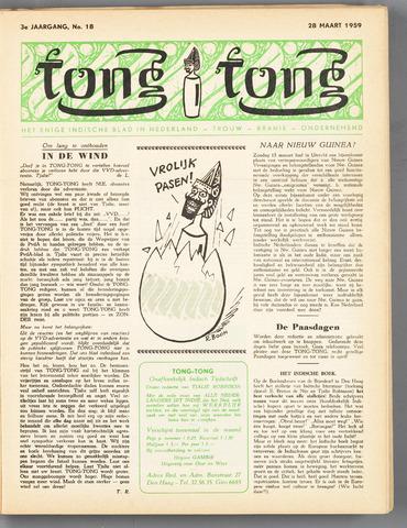 Tong Tong 1959-03-28