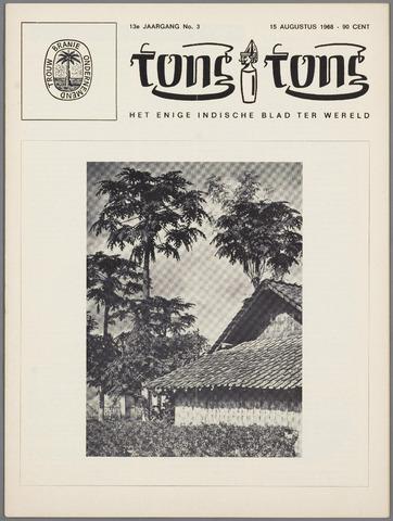 Tong Tong 1968-08-15