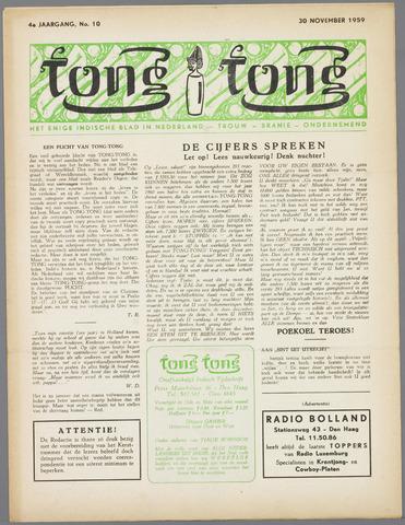Tong Tong 1959-11-30