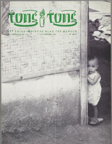 Tong Tong 1967-02-15