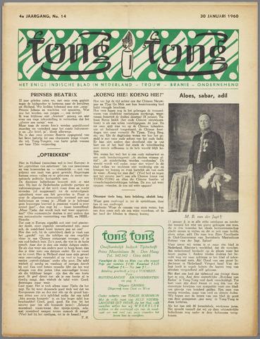 Tong Tong 1960-01-30