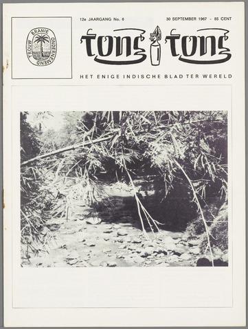 Tong Tong 1967-09-30