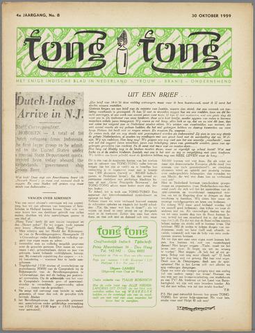 Tong Tong 1959-10-30