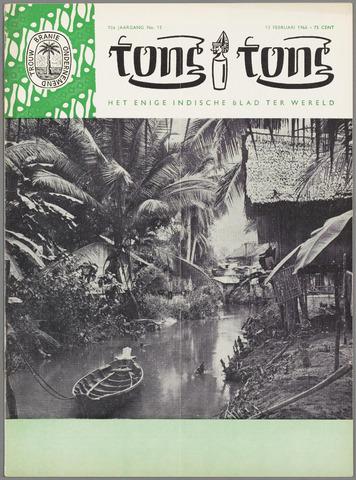 Tong Tong 1966-02-15