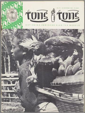 Tong Tong 1964-11-30