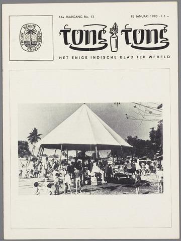 Tong Tong 1970
