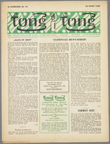 Tong Tong 1960-03-30