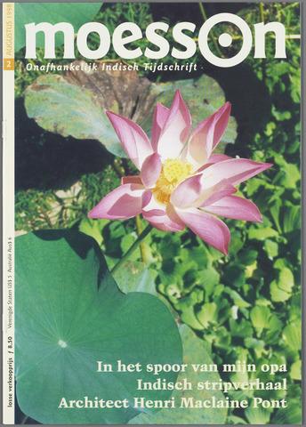 Moesson 1998-08-01