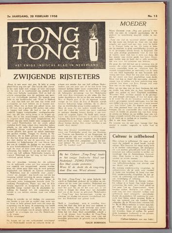 Tong Tong 1958