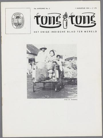 Tong Tong 1974-08-01
