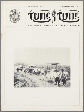Tong Tong 1969-09-15