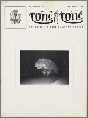 Tong Tong 1974-03-15