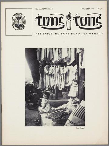 Tong Tong 1977-10-01
