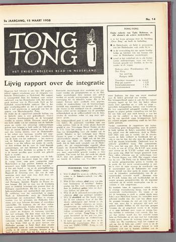 Tong Tong 1958-03-15
