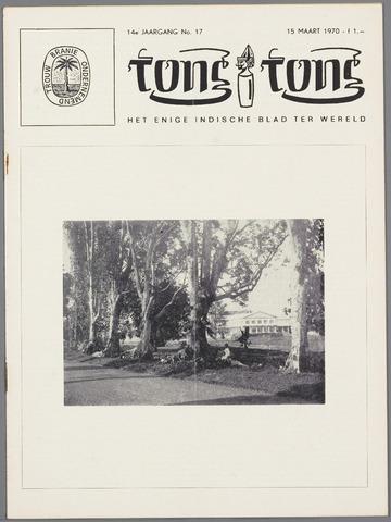 Tong Tong 1970-03-15