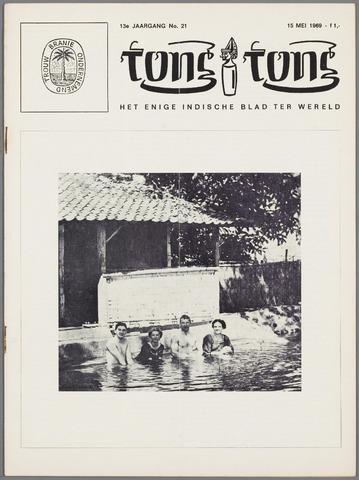 Tong Tong 1969-05-15