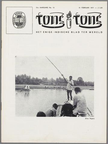 Tong Tong 1977-02-15