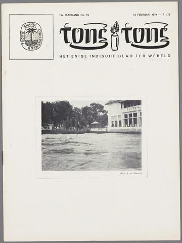 Tong Tong 1974-02-15